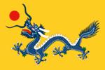 744pxchina_qing_dynasty_flag_1889_s