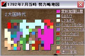 Seiryoku1