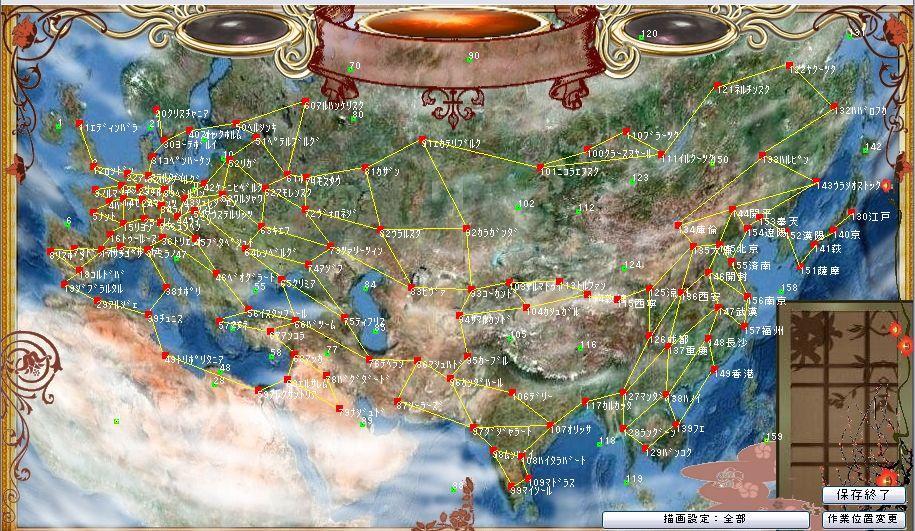 説明:勢力地図: サンドリア史記